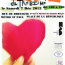 "Telethon 2013: ""The little hearts of the 3rd arrondissement"""